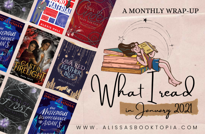 Monthly wrap-up: What I read in January 2021 and what February 2021 will bring (anticipated releases)
